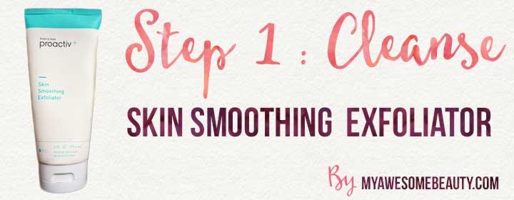 skin smoothing exfoliator